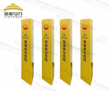 燃气管道玻璃钢标志桩