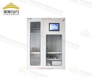 金能新款全智能安全工具柜 配电室安全工器具存储柜