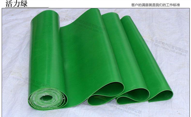 绿色绝缘橡胶板